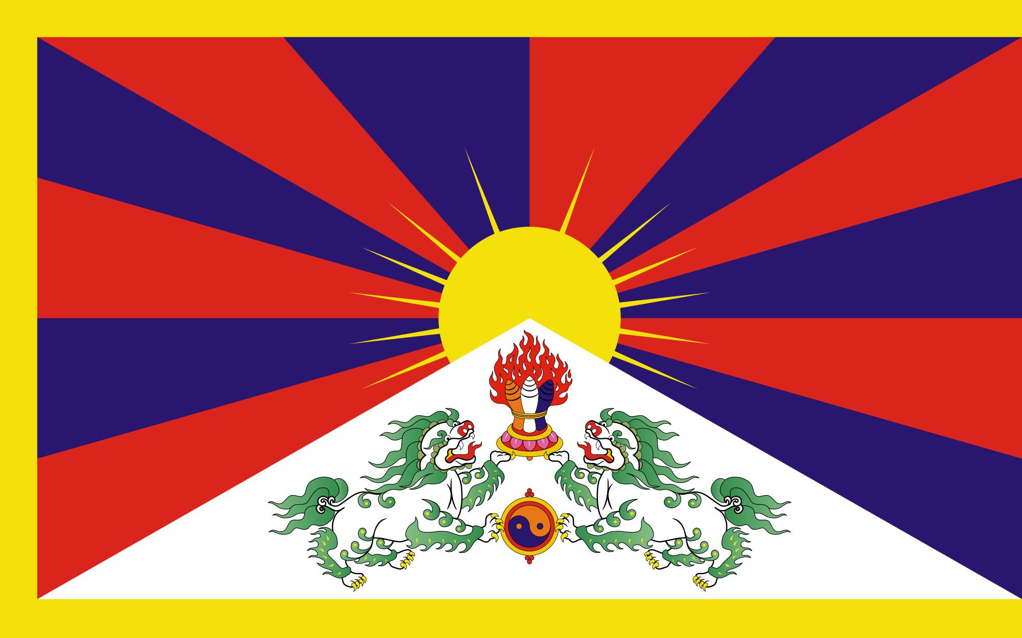 """Convegno """"Tibet oggi… per non dimenticare"""""""